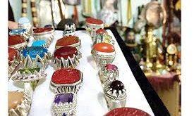 نقره خوب در بازار ایران